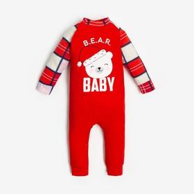"Комбинезон Крошка Я ""Bear"", рост 68-74 см"