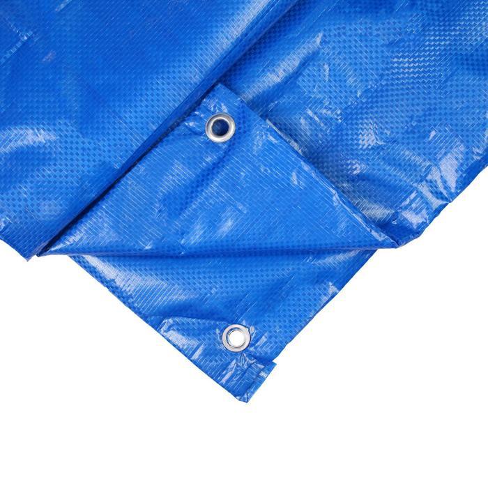 Тент защитный, 2 × 3 м, плотность 180 г/м², люверсы шаг 1 м, синий, утеплённый