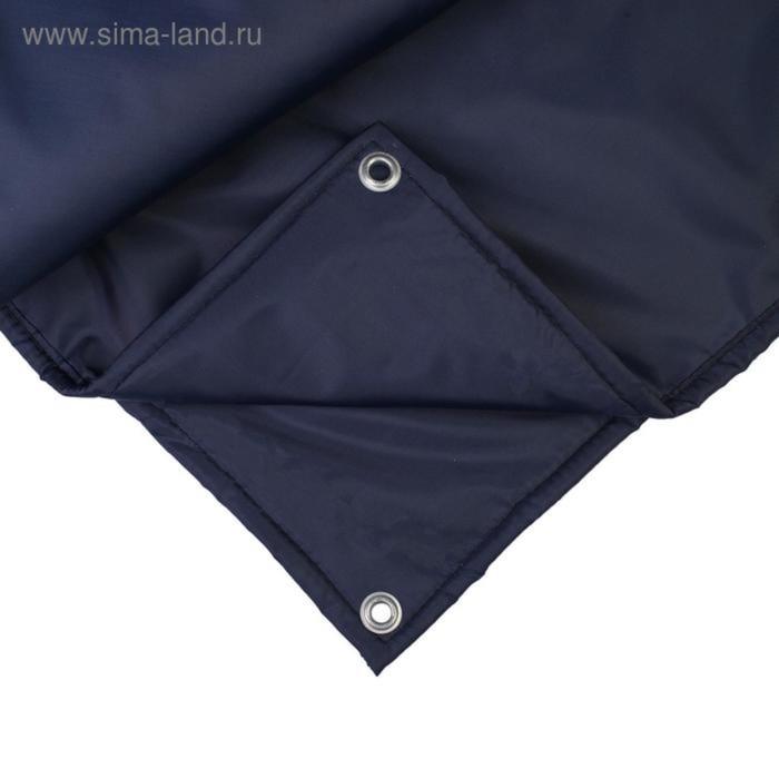 Тент оксфорд, 1,5 × 3 м, плотность 210 г/м², люверсы шаг 0,5 м, синий, утеплённый