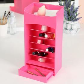 Органайзер для хранения косметических принадлежностей, 8 ячеек, 32 × 16,5 × 10 см, цвет розовый