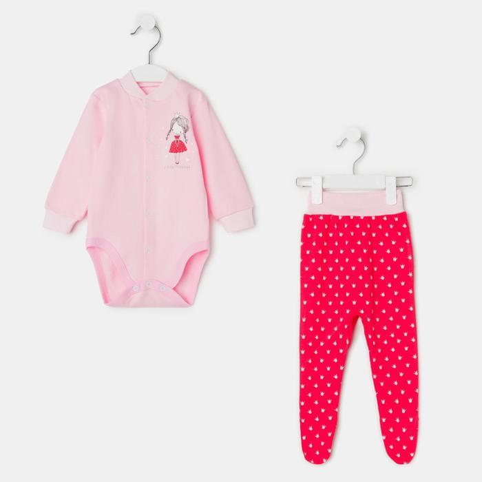 Комплект детский, цвет розовый, рост 86 см - фото 1950495
