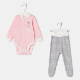 Комплект детский, цвет розовый/серый, рост 68 см