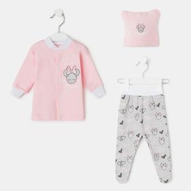 Комплект детский, цвет розовый, рост 74 см
