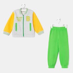 Комплект (джемпер, брюки) для мальчика, цвет меланж/зелёный, рост 80 см