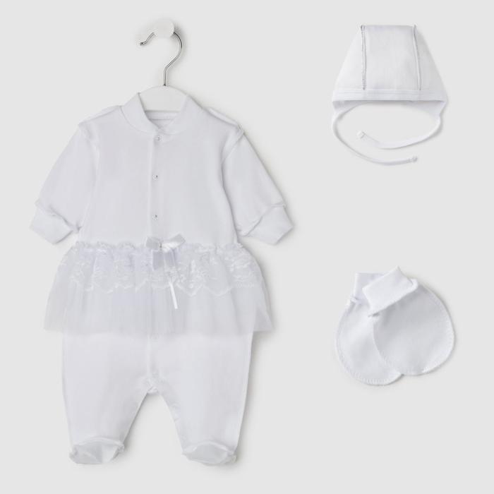 Комплект для девочки, цвет белый, рост 58 см - фото 1950548