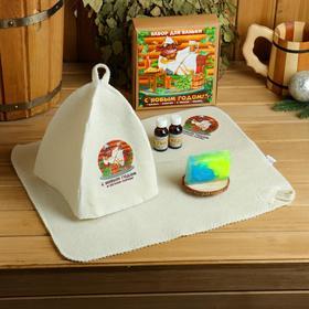 """Банный набор """"С новым годом"""" шапка, коврик, 2 масла, мыло символ года"""