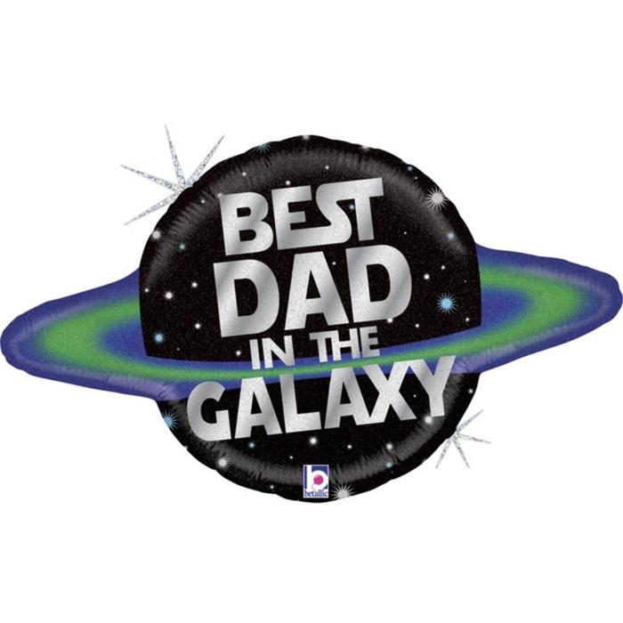 """Шар фольгированный 31"""" «Лучший папа в Галактике», фигура, голография"""
