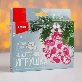 Новогодняя игрушка из бусин «Морозный рассвет»