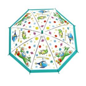 """Детский зонт """"Самолётики"""" диам. 76 см, выс. 67 см"""