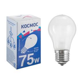 """Лампа накаливания """"КОСМОС"""" СТАНД, А50, 75 Вт, Е27, матовая, индивидуальная коробка"""