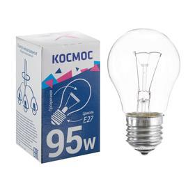 """Лампа накаливания """"КОСМОС"""" СТАНД, А50, 95 Вт, Е27,  индивидуальная коробка"""