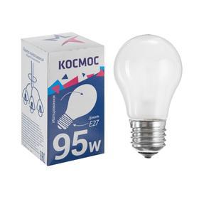"""Лампа накаливания """"КОСМОС"""" СТАНД, А50, 95 Вт, Е27, матовая, индивидуальная коробка"""