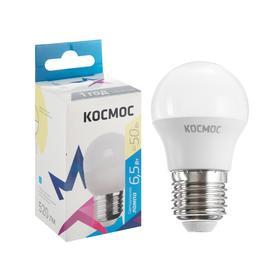 "Лампа светодиодная ""КОСМОС"" Basic, GL45, 6.5 Вт, Е27, 3000 К, 230 В"