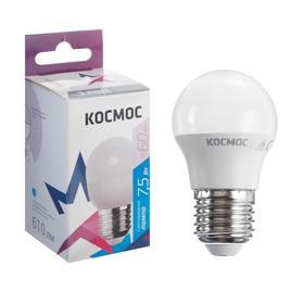 "Лампа светодиодная ""КОСМОС"" Basic, GL45, 7.5 Вт, Е27, 6500 К, 230 В"