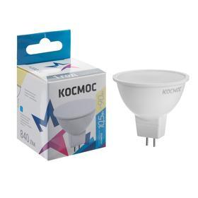 """Лампа светодиодная """"КОСМОС"""" Basic, JCDR, 10.5 Вт, GU5.3, 3000 К, 230 В"""