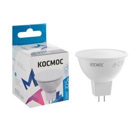 """Лампа светодиодная """"КОСМОС"""" Basic, JCDR, 10.5 Вт, GU5.3, 4500 К, 230 В"""