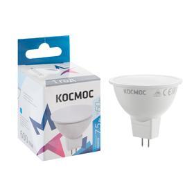 """Лампа светодиодная """"КОСМОС"""" Basic, JCDR, 7.5 Вт, GU5.3, 4500 К, 230 В"""