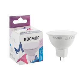 """Лампа светодиодная """"КОСМОС"""" Basic, JCDR, 7.5 Вт, GU5.3, 6500 К, 230 В"""