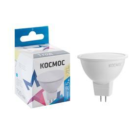 """Лампа светодиодная """"КОСМОС"""" Basic, JCDR, 8.5 Вт, GU5.3, 3000 К, 230 В"""