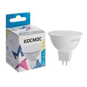 """Лампа светодиодная """"КОСМОС"""", JCDR, 6.5 Вт, GU5.3, 3000 К, 230 В"""
