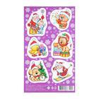 "Stickers ""new Year"" Santa Claus, animals"