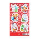"Stickers ""New year"" animals with a Christmas tree"