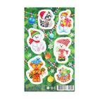 "Stickers ""New year"" animals, Christmas tree"