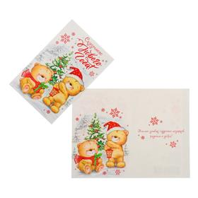 "Postcard "" Fairytale New year!""bears, glitter"