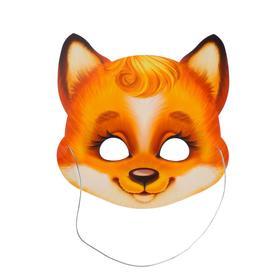 "Cardboard mask "" Fox"""