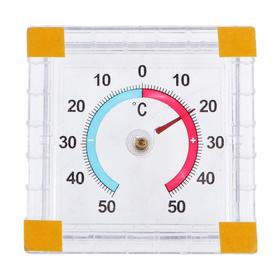 Mechanical thermometer, street, square, 8 x 8 cm