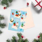"Mini greeting card "" Happy New year!"", llamas, 8 x 6cm"
