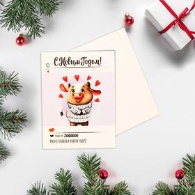 """Postcard-mini """"Bull"""", 8 x 6cm"""