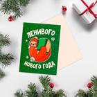 "Postcard-mini ""Character"" 8.8 x 10.7 cm"