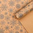 "Packaging paper craft ""Snowflakes"", 50 × 70 cm"
