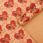 "Craft packaging paper ""love"", 50 × 70 cm"