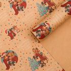 """Kraft packaging paper """"Family"""", 50 × 70 cm"""