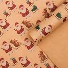 "Craft packaging paper ""Reindeer on a sleigh"", 50 × 70 cm"