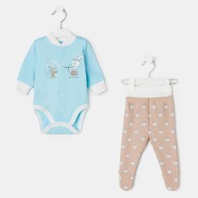 Комплект детский, цвет голубой/серый, рост 62 см