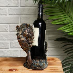 "{{photo.Alt    photo.Description    'Подставка для бутылки ""Лев"" 17х15.2х26см'}}"