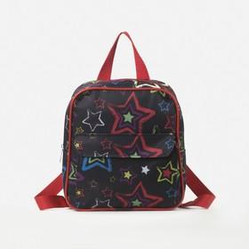 4920 D children's Backpack, 22*6*23, zippered otd, n / pocket, black star color