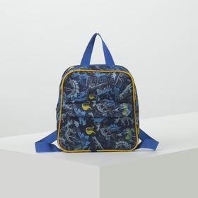 4922 D children's Backpack, 22*6*23, zippered otd, n / a pocket, drakosha