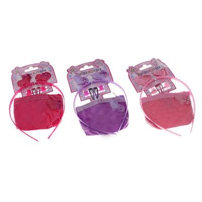 """Набор для девочек """"Выбражулька"""": кошелёк, ободок, 2 заколки, 2 краба, 2 резинки, цвета МИКС"""
