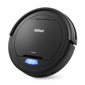 Робот-пылесос Kitfort КТ-562, 10 Вт, сухая/влажная уборка, 0.22 л, чёрный
