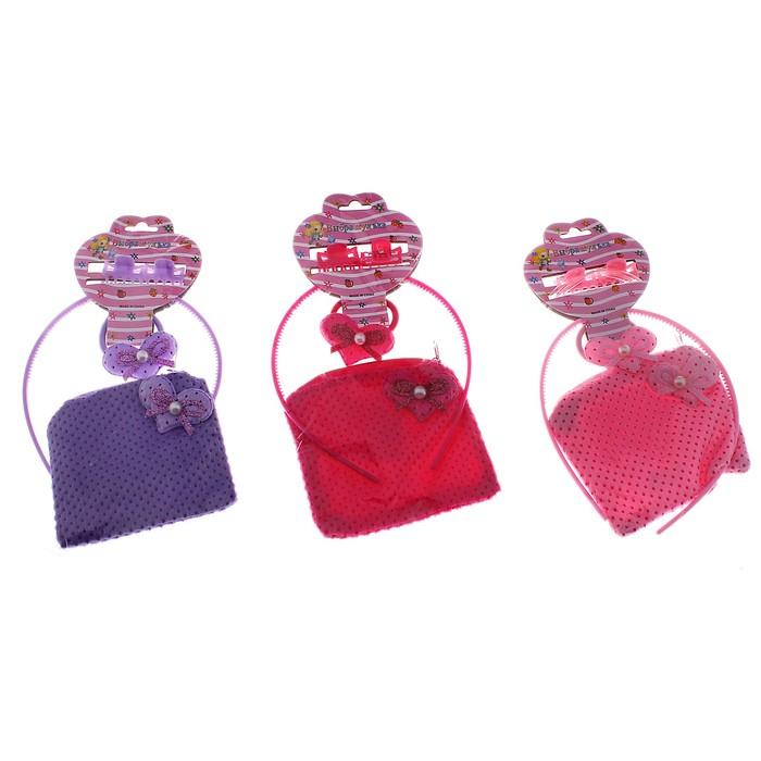 """Набор для девочек """"Выбражулька"""" Сердечко: сумка, ободок, резинка, 2 краба, микс"""
