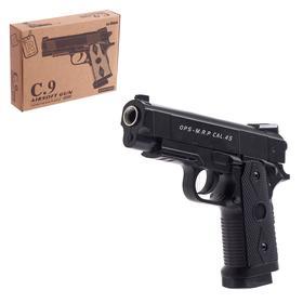 Пистолет пневматический детский «Ястреб», металлический