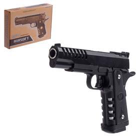 Пистолет пневматический детский «Агент», металлический