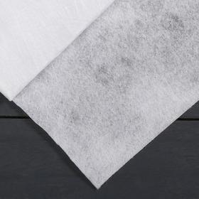 Полотно нетканое, иглопробивное, 1,5 × 2 м, плотность 150 г/м² Ош
