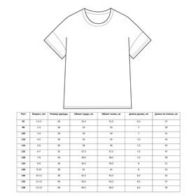 Футболка детская MINAKU:Basic line kids цвет чёрный, рост 104