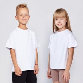 Футболка детская MINAKU:Basic line kids цвет белый, рост 122