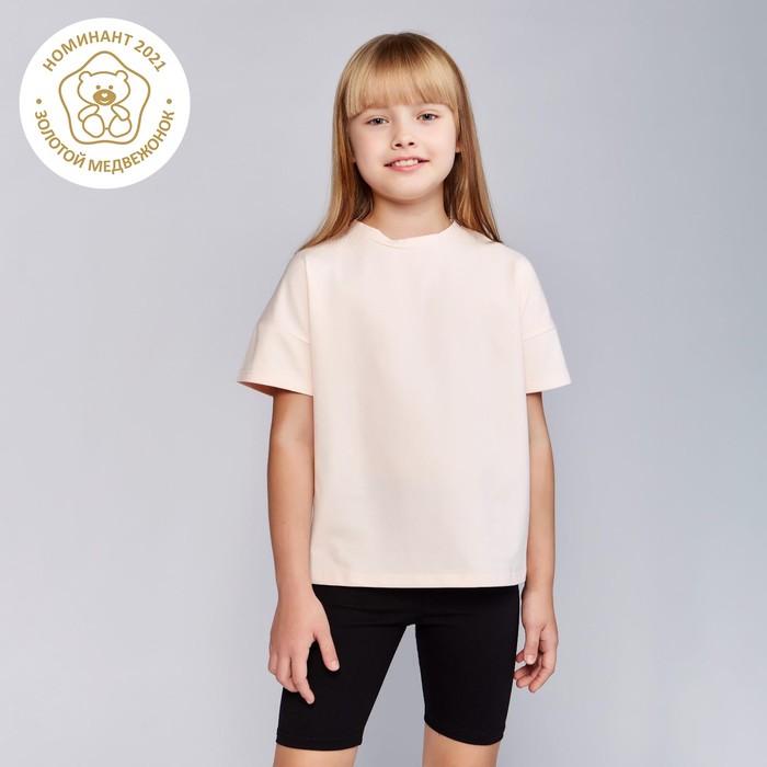 Футболка детская MINAKU:Basic line kids цвет светло-розовый, рост 122 - фото 1932017